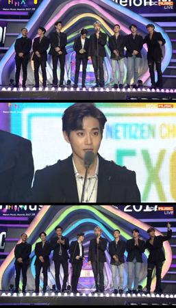 韓国ボーイズグループ「EXO」が、ネットユーザー人気賞を受賞した。(提供:OSEN)