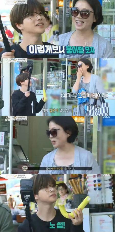 3日に放送されたJTBCバラエティ「校則違反修学旅行」に、「iKON」ジナンの母がサプライズ登場した。(提供:OSEN)