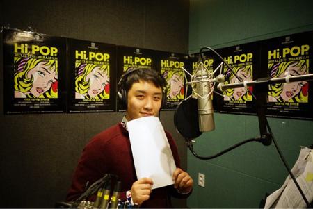 V.I(BIGBANG)、声の才能寄付=収益金は視覚障害児童のために寄付(提供:news1)