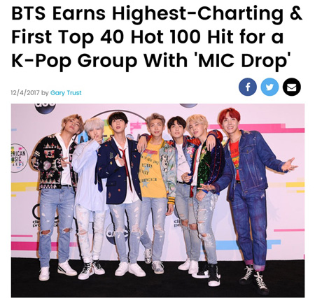 """「防弾少年団」の「MIC Drop」、米ビルボード「HOT100」28位にランクイン! """"K-POP最高記録""""(提供:OSEN)"""