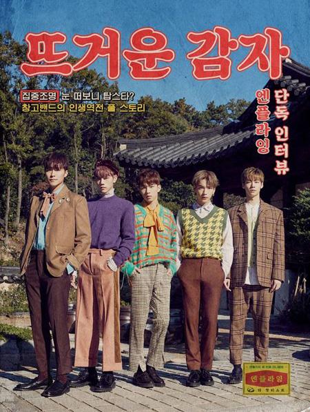 「N.Flying」、ニューアルバム発売日を来年1月3日に変更(提供:OSEN)