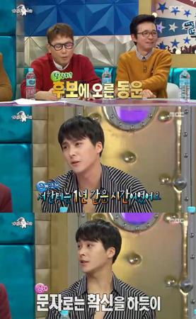 韓国ボーイズグループ「Highlight」メンバーのドンウンが、人気バラエティ番組「ラジオスター」への野望を明かした。(提供:OSEN)