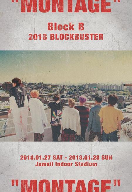 "「Block B」、来年1月に韓国で単独コンサート開催! ""1年9か月ぶり"""