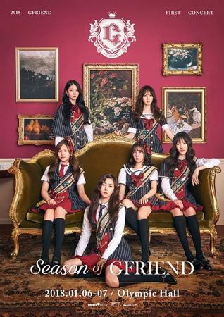 韓国ガールズグループ「GFRIEND」がデビューしてから初めてとなる単独コンサートのチケットが、発売開始3分で全席完売した。(提供:OSEN)