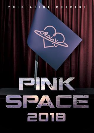 韓国ガールズグループ「Apink」が来年1月に単独コンサートを開催し、ファンと楽しい時間を過ごす。(提供:OSEN)