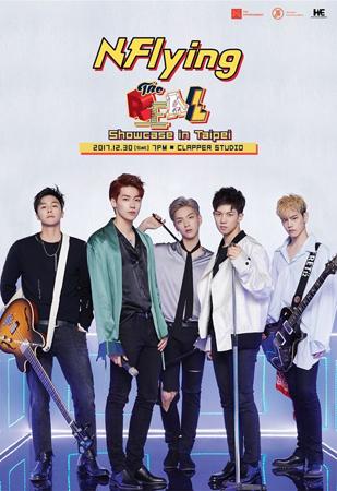 韓国バンド「N.Flying」が国内での新曲発表を前に海外のファンと交流を深める。(提供:OSEN)