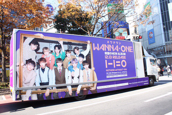 「Wanna One」、Prequelリパッケージ日本盤リリース直前…渋谷・原宿エリアを中心にラッピングトラック走行開始! (オフィシャル)