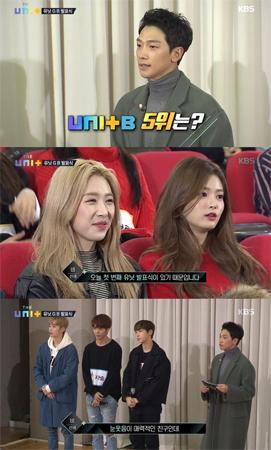 韓国KBSアイドル再起プロジェクト「THE UNIT」のパク・ジヨンプロデューサー(PD)が先週放送された一次UNIT発表式に関連し、制作側が強調したかった演出意図を明かした。(提供:OSEN)