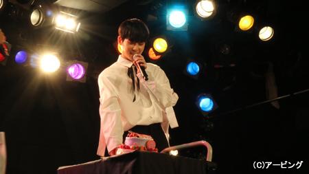 「MYNAME」チェジン