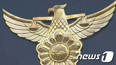 韓国警察は寄付金の募集と関連し、現行法を違反した容疑で歌手練習生ハン・ソヒに出頭を通知した。(提供:news1)