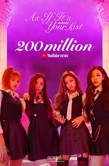 韓国ガールズグループ「BLACKPINK」の「最後のように(AS IF IT'S YOUR LAST)」ミュージックビデオ(MV)がYouTube再生回数2億回を突破し、歴代K-POPガールズグループ最短記録を樹立した。(提供:OSEN)