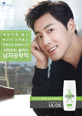 韓国ボーイズグループ「東方神起」メンバーのユンホが、男性化粧品ブランドの単独モデルに選ばれた。(提供:news1)