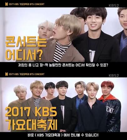 韓国の大きな年末授賞式の一つとなる「2017 KBS歌謡大祝祭」のラインナップが公開された。(提供:OSEN)