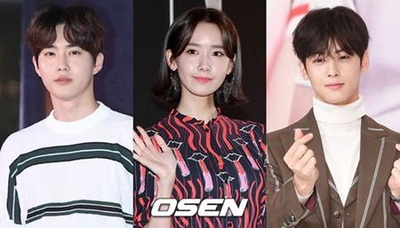 韓国の大きな年末授賞式の一つとなる「MBC歌謡大祭典」のMCが発表された。(提供:OSEN)