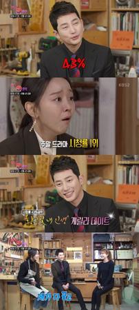 韓国俳優パク・シフが、現在出演中のKBSドラマ「黄金色の私の人生」最終回の視聴率公約を発表した。(提供:OSEN)