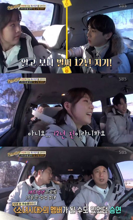 韓国ボーイズグループ「SHINee」メンバーのキーと、ガールズグループ「TWICE」ジョンヨンの姉で女優のコン・スンヨンが、12年来の友人であることが明らかになった。(提供:OSEN)