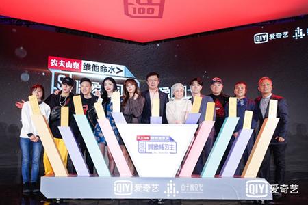 """""""中国版Wanna One""""誕生なるか…オーディション「偶像練習生」を発表! 代表PDはLAY(EXO)。(提供:OSEN)"""