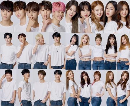 韓国・KBS2TVアイドル再起プロジェクト「THE UNIT」の参加者たちが「演技大賞」で特別ステージを披露する。(提供:news1)
