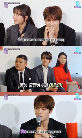 韓国ボーイズグループ「JYJ」メンバーのジェジュンが、8年ぶりにバラエティ番組に出演する感想を伝えた。(提供:OSEN)