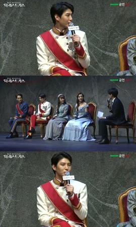 韓国ボーイズグループ「VIXX」メンバーのレオが、公演初日を終えた感想を伝えた。(提供:OSEN)