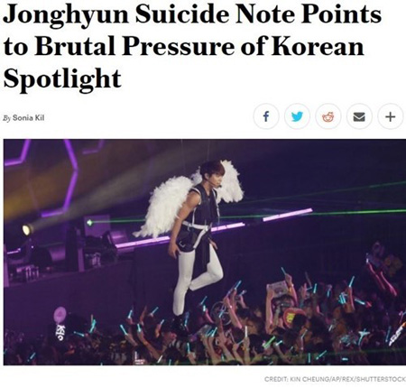 """米メディア、ジョンヒョン(SHINee)の死去を伝え韓国の芸能産業を批判""""ハンガー・ゲームのようだ""""(提供:news1)"""