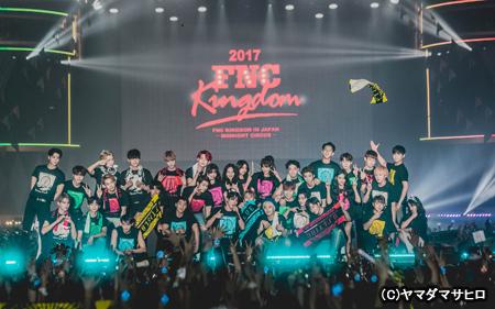 「FTISLAND」、「CNBLUE」ら、FNC Entertainment 所属のアーティストが集う音楽の祭典、「2017 FNC KINGDOM IN JAPAN -MIDNIGHT CIRCUS-」が、12月16日(土)17日(日)の2日間、千葉・幕張メッセにて、開催された。