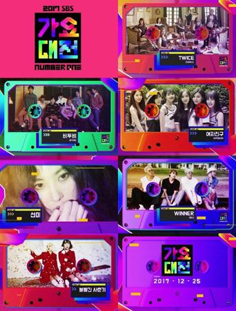 韓国年末の大きな音楽授賞式の一つ、SBS「歌謡大典」側が出演者に変更がないことを明らかにした。(提供:OSEN)