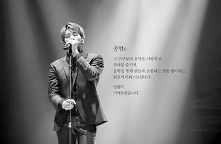 故ジョンヒョン(SHINee)の「Lonely」・「一日の終わり」がチャート1位に(提供:news1)