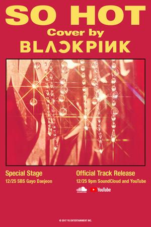 韓国ガールズグループ「BLACKPINK」が特別なクリスマスプレゼントを準備した。(提供:OSEN)