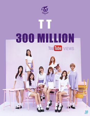 「TWICE」、「TT」MVが再生回数3億回突破! 韓国女性アーティスト初の快挙(提供:news1)