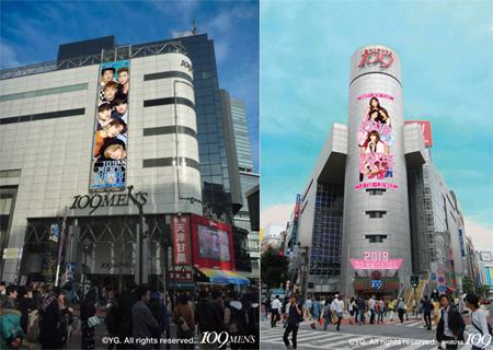 「BLACKPINK」&「iKON」が年始に渋谷をジャック! SHIBUYA109/109MEN'S との大型コラボが決定! (オフィシャル)