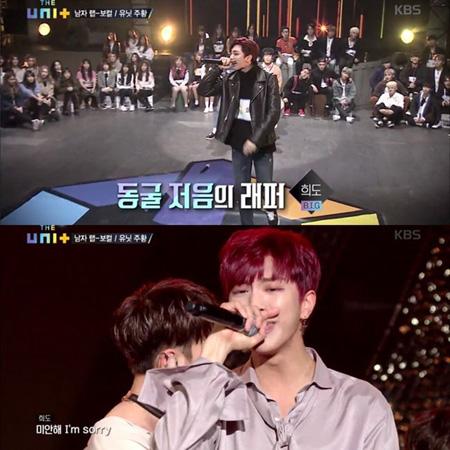 「THE UNIT」男子オレンジチームのパフォーマンス、アイドルも視聴者も涙…(提供:OSEN)