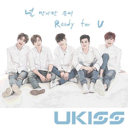 "「U-KISS」、きょう(26日)キソプの自作曲でサプライズカムバック! ""1年6か月ぶり""(提供:OSEN)"