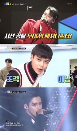 韓国KBS2TVアイドル再起「THE UNIT」ジョンハ(24、元BEATWIN)が驚くべきコンセプト消化力を発揮し、同時に溢れる魅力まで加えながら女心を刺激している。(提供:OSEN)