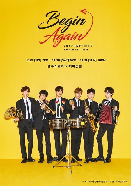 「INFINITE」、韓国の年末ファンミーティングでソロ曲初公開! (提供:news1)