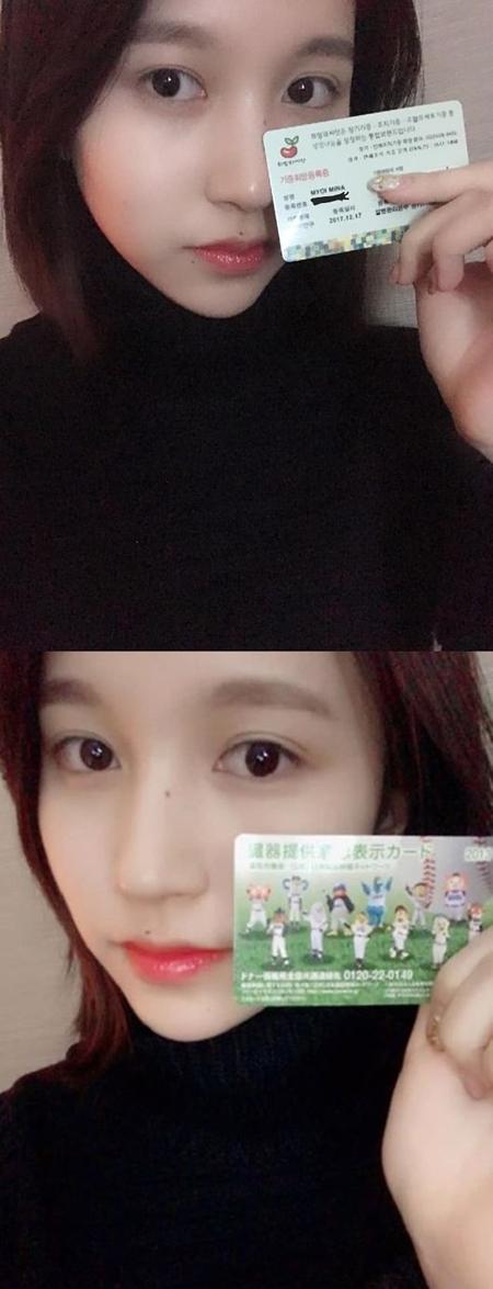 「TWICE」ミナ、日韓での「臓器提供意思表示カード」を公開(提供:OSEN)