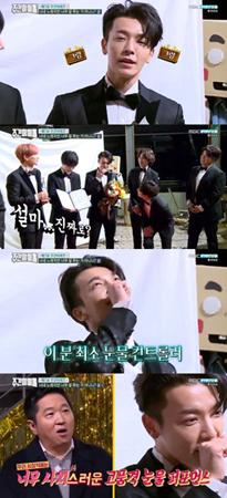 韓国ボーイズグループ「SUPER JUNIOR」のドンヘが、バラエティ番組「週刊アイドル」に出演してからお祝い事があったと明かした。(提供:OSEN)