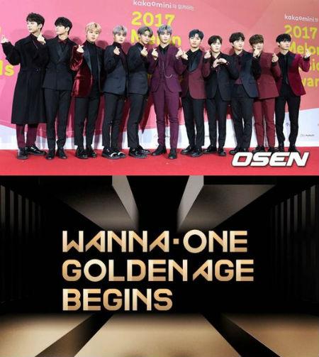 「Wanna One」が黄金期の始まりを告げるティーザー映像を公開した。(提供:OSEN)