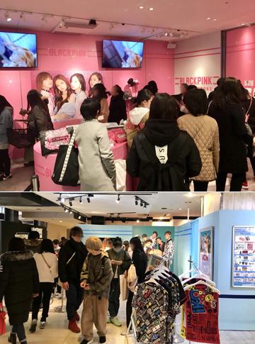 「BLACKPINK」&「iKON」、 SHIBUYA109&109MEN'Sとのコラボが大盛況! ポップアップストアは大行列に(オフィシャル)