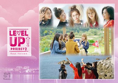 「Red Velvet」、完全体でのリアリティ番組「LEVEL UP2」放送へ(提供:news1)
