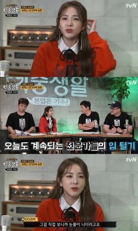 韓国歌手DARA(元2NE1)が、太りたいと思っていることを明らかにした。(提供:OSEN)