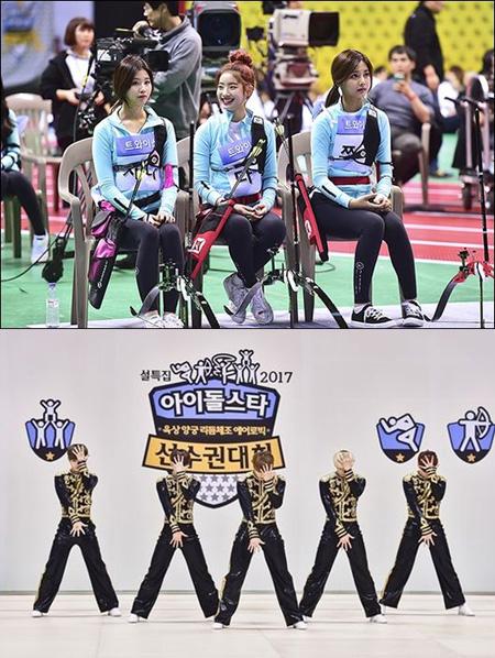 「TWICE」・「SEVENTEEN」・「NU'EST W」ら、MBC「アイドル陸上大会」ラインナップ確定! (提供:OSEN)