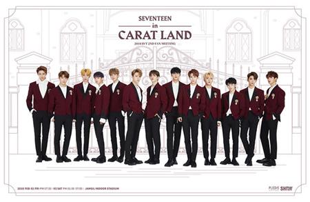 韓国ボーイズグループ「SEVENTEEN」の2回目となる単独ファンミーティング「SEVENTEEN in CARAT LAND」が、全席完売を記録して話題になっている。(提供:OSEN)