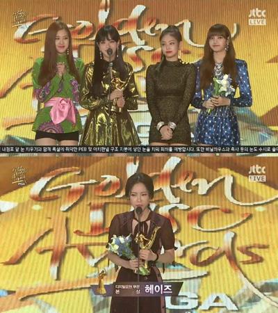 <ゴールデンディスク>「BLACKPINK」&Heize、音源部門で本賞受賞(提供:news1)