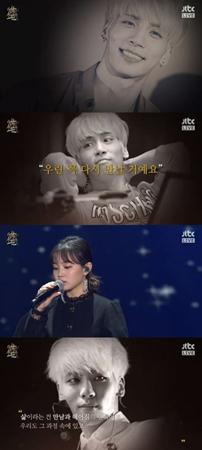 第32回ゴールデンディスク授賞式2日目では、昨年12月18日に27歳という若さでこの世を去った故ジョンヒョン(SHINee)を追悼するステージがおこなわれた。(提供:OSEN)