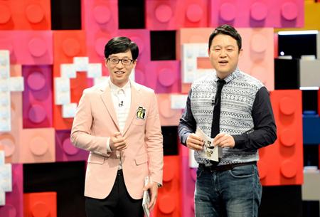 韓国SBSが2016年に放送終了したバラエティ番組「同床異夢、大丈夫大丈夫」の外注スタッフの賃金を商品券で支給したことについて謝罪した。(提供:news1)