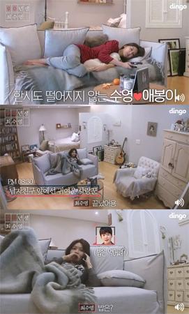 韓国ガールズグループ「少女時代」チェ・スヨン(27)が交際6年目の俳優チョン・ギョンホ(34)との甘い日常を公開した。(提供:OSEN)