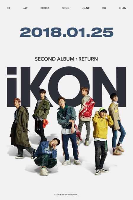 韓国アイドルグループ「iKON」が来る1月25日にカムバック日を確定した。(提供:news1)