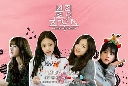 """韓国ガールズグループ「BLACKPINK」が、初の単独リアルバラエティ番組「BLACKPINKHOUSE」で新年早々、""""YouTube最強""""の活躍を見せている。(提供:OSEN)"""