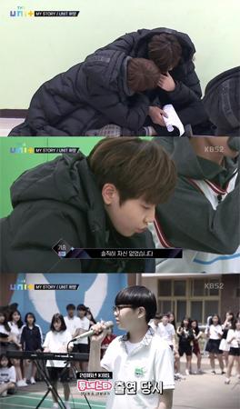 韓国アイドルグループ「IM」のキジュン(16)が悔しさのあまり、涙を流した。(提供:news1)